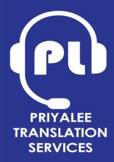 李眉君翻譯顧問 Priya Lee Translation & Consulting